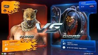 getlinkyoutube.com-TEKKEN 7 9/15 Puma(King) vs Dotoring(Gigas) (철권7 퓨마 vs 도토링)