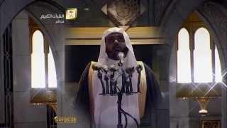 getlinkyoutube.com-المؤذن محمد مغربي ۩ تكبيرات العيد من المسجد الحرام ۩ عيد الفطر المبارك 1435هـ