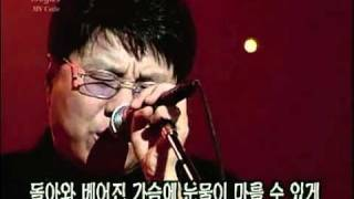 getlinkyoutube.com-조용필 - 기다리는 아픔 (1998)
