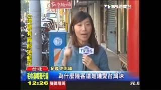 台灣牛肉麵好「霸氣」 自由行陸客最愛