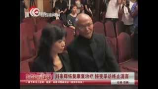 getlinkyoutube.com-刘家辉恢复康复治疗 接受采访终止流言