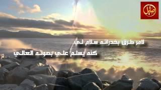 getlinkyoutube.com-شيلة معكازي كلمات  سعد بن جدلان اداء ابو تركي السناني#حصريه