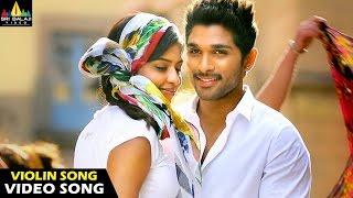 Iddarammayilatho Songs   Violin Song (Girl Just) Video Song   Latest Telugu Video Songs   Allu Arjun