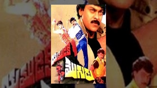 getlinkyoutube.com-Yamudiki Mogudu || Telugu Full Movie || Chiranjeevi, Radhika, Vijayashanthi