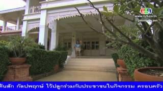 getlinkyoutube.com-[ENG] Soot Saai Paan สุดสายป่าน Ep.7 (1/6)