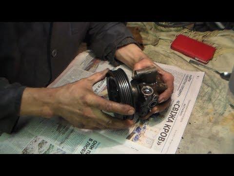 Ремонт насоса гидроусилителя руля Hyundai Matrix.