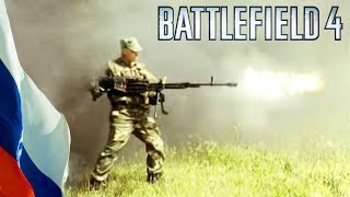 getlinkyoutube.com-Русский Рэмбо -- Battlefield 4