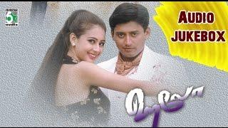 Hello Tamil Movie Audio Jukebox (Full Songs)