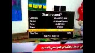 getlinkyoutube.com-طريقة التسجيل  والمشاهدة على SAMSAT HD 90