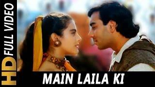 Main Laila Ki | Vinod Rathod, Sadhana Sargam | Hulchul 1995 Songs | Kajol, Ajay Devgan width=