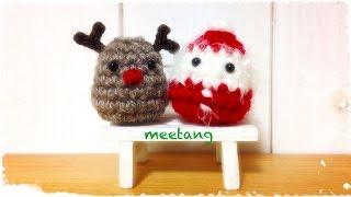 getlinkyoutube.com-サンタさんとトナカイ(卵形)の編み方
