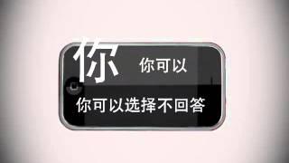 getlinkyoutube.com-Luo Tianyi 洛天依  欠我一炮 (七夕治愈向) inconstantunchaste 无节操