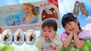 getlinkyoutube.com-Chocolate Surprise Eggs Disney Princess Cinderella チョコエッグ サプライズエッグ ディズニー  シンデレラ | Hane&Mari'sWorld