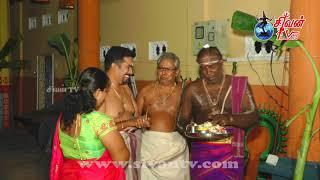 கோண்டாவில் குமரகோட்டம் சித்திபைரவர் அம்பாள் கோவில் 3ம் திருவிழா இரவு 22.07.2019