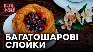 getlinkyoutube.com-Как приготовить нежное слоеное тесто - Все буде смачно - Часть 2 - Выпуск 99 - 26.10.2014