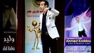 getlinkyoutube.com-أحمد قدوس - هل قررت أن تتغير للأفضل 1
