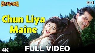 getlinkyoutube.com-Chun Liya Maine Tumhein - Beqabu - Sanjay Kapoor & Mamta Kulkarni