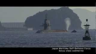 海上自衛隊 そうりゅう型潜水艦 出航!(限定公開中)