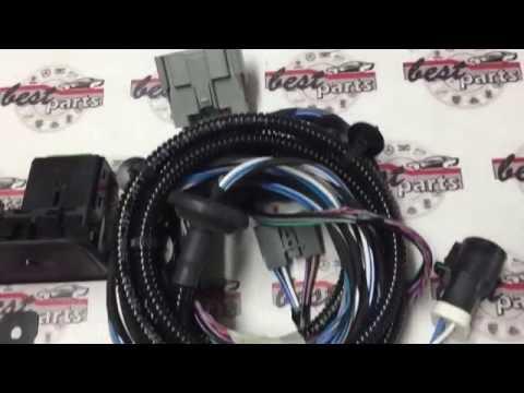 VPLGP0268 Проводка для электро подножек Range Rover Vogue L405 Long