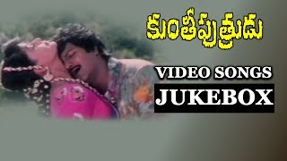 Kunti Putrudu Telugu Movie Video Songs JukeBox || Mohan Babu, Vijayashanti, Ilayaraja width=