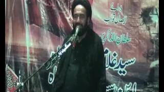 getlinkyoutube.com-Zakir Agha Ali Hussain Qummi Majlis 2 Des 2016 Jalsa Zargham shah Jhang
