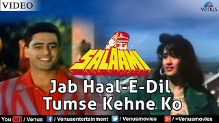 getlinkyoutube.com-Jab Haal-E-Dil Tumse Kehne Ko (Salaami)