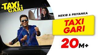 Taxi Gari | Nekib | Priyanka | Pankaj Ingti | Superhit Assamese Song 2016