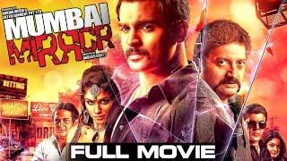 getlinkyoutube.com-Hindi Movies 2016 Full Movie - Mumbai Mirror - Bollywood Action Movies - English Subtitles