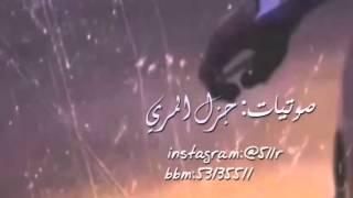 شيله ناصر و حمد الطويل