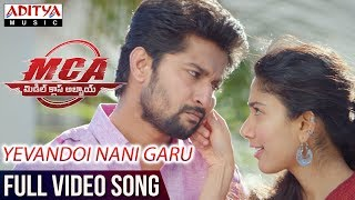 Yevandoi Nani Garu Full Video Song | MCA Full Video Songs | Nani, Sai Pallavi | DSP | Dil Raju