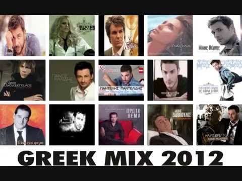 greek mix 2012