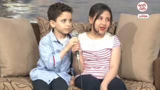 getlinkyoutube.com-سهرة العيد مع الاطفال مى واحمد والمطرب حسام الشرقاوى والاعلامى عمرو لطفى 2016