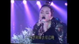 getlinkyoutube.com-梅艷芳 - 夕陽之歌
