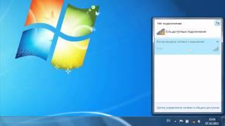 getlinkyoutube.com-Как настроить Wi-Fi для OC Windows 7 | Инструкции от МТС