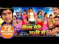 Full HD जीना तेरी गली में Bhojpuri Movie 2015 | Jina Teri Gali Me - New Bhojpuri Film 2015