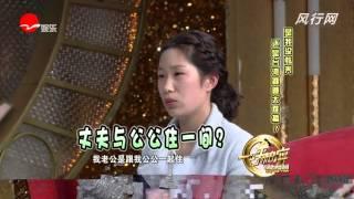 getlinkyoutube.com-一呼柏应20140419 是我没教养还是台湾婆婆太难搞