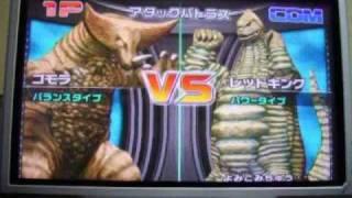 Daikaiju Battle: Ultra Coliseum - Battle Coliseum Commentary
