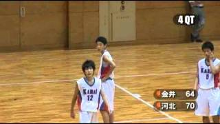 getlinkyoutube.com-県中体連バスケ 男子準決勝