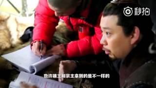 getlinkyoutube.com-【琅琊榜】戏说琅琊 关于榛子酥的讨论