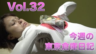 getlinkyoutube.com-ヤマモト寝起きドッキリと開運!七福神巡り 〜東京倉庫日記Vol.32〜