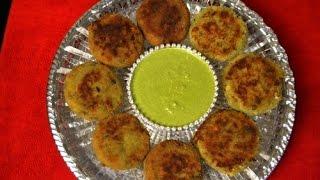 Aloo Kebab Recipe