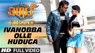 getlinkyoutube.com-Ivanobba Olle Huduga Full Video Song     Viraat    Darshan, Isha Chawla, Vidisha    V. Harikrishna