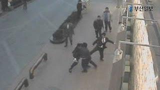 getlinkyoutube.com-'피의 보복' CCTV영상...부산 조폭 '칠성파' 두목 등 25명 구속기소