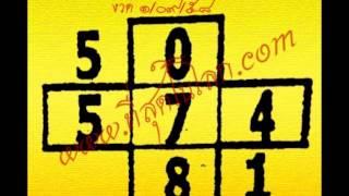 getlinkyoutube.com-หวยเด็ดงวด 1/09/58 เลขเด็ดงวด 1 กันยายน 58 งวดนี้มีรางวัลเลขหน้า 3 ตัวเป็นครั้งแรก
