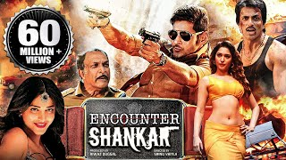 getlinkyoutube.com-Encounter Shankar (2015) Full Hindi Dubbed Movie | Mahesh Babu, Tamannaah, Sonu Sood, Shruti Haasan