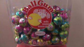 getlinkyoutube.com-Ball Gum Machine ~ ボールガムマシン