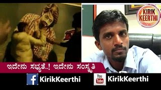 Kirik Keerthi On Kannada Actors Fans