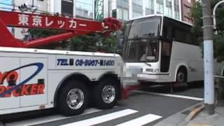 getlinkyoutube.com-珍事、バスが立ち往生 8月7日