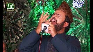 Syed Zabeeb Masood | New Naat 2017 | heart touching naat sharif Urdu Mehfil E Naat By Faroogh E Naat width=