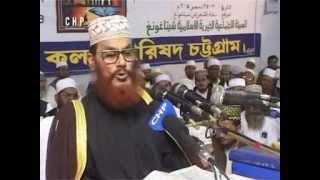 getlinkyoutube.com-Milad by Allama Delwar Hussain Sayeedi আল্লামা সাঈদী